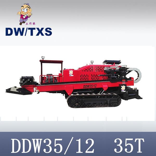 DDW-3512